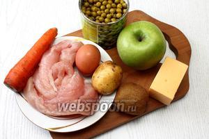 Для приготовления салата нам понадобится куриное филе, картофель, яйца куриные, морковь, киви, яблоко, горошек консервированный, лук репчатый, сыр твёрдый и майонез.