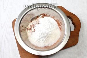 Соединяем все сухие ингредиенты: муку, какао, сахар и разрыхлитель.