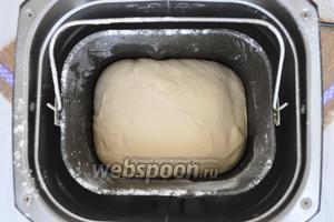Когда тесто готово, оно выглядит так.