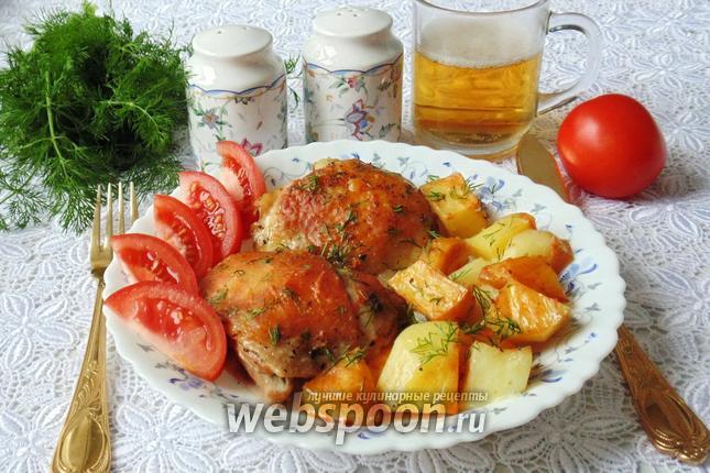 Фото Курица с картошкой в пивном маринаде