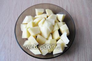 Картофель чистим, моем и нарезаем кубиками, но не очень мелко.