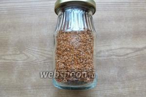 Ссыплем сванскую соль в герметичную банку. Употребляем по надобности.