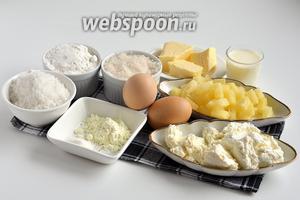 Для работы нам понадобится творог, яйца, сливочное масло, сахар, разрыхлитель, мука, крахмал, ананас консервированный, молоко, кокосовая стружка.