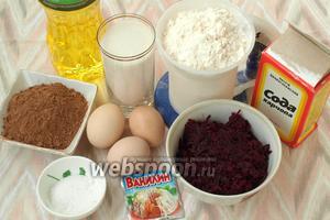 Для приготовления пирога нам понадобится мука, сахар, яйца, сода, соль, ванилин, какао порошок, подсолнечное масло и свекольное пюре (из варёной свеклы).
