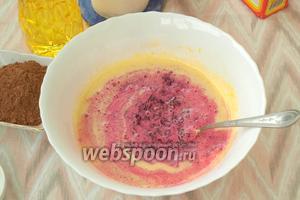 В миске смешать яйца с сахаром и добавить свекольное пюре.