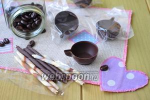 Для оформления и в качестве одного из главных ингредиентов используем шоколадные чашки, шоколадные карандаши, шоколадные капли в виде кофейных зёрен.
