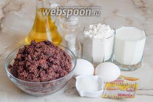 Перед вами необходимые продукты: маковая масса, мука пшеничная, молоко, куриные яйца, рафинированное подсолнечное масло, сахар, соль и немножко ванилина.