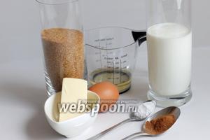 Итак нам понадобится. Яйцо, сахар коричневый, можно и белый взять. Корица, мука, масло, сода.