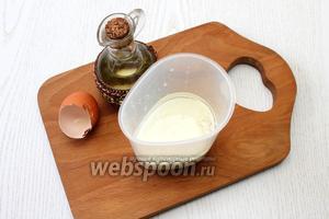 Приготовить дрожжевое тесто, мне помогала хлебопечка. В тёплом молоке размешать яйцо (второе оставим для смазывания пирога перед выпечкой), соль, сахар и половину  растительного масла.