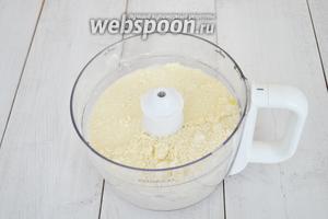 Влить жидкую смесь в сухую.