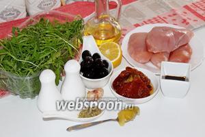 Приготовим ингредиенты. У меня 4 куриной грудки, каждая весом по 150 г. Также вяленые томаты черри, маслины, лимон, масло оливковое, мёд натуральный, орегано, соль, перец, соевый соус, чеснок и руккола.