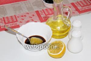 Приготовим заправку. Для этого смешать 2 ст. л. оливкового масла, соевый соус, сок лимона, мёд, соль и перец.