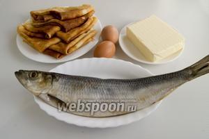 Подготовьте некоторое количество готовых несладких блинчиков, сельдь, сливочное масло и пару отварных яиц.