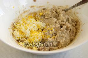 Перемешайте массу, добавьте яйца, очищенные и натёртые на мелкой тёрке. Перемешайте.