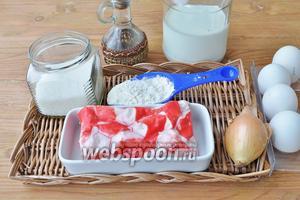 Для блинчиков приготовим молоко, яйца, муку, соль сахар, масло растительное, мясо крабовое, лук репчатый, соль перец.