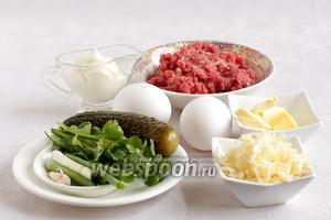 Для приготовления бризоля (или бризоли) возьмём все продукты по списку. Количество яиц по количеству едоков.