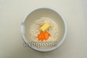 После того, как тесто немного подойдёт, добавить желтки и масло, продукты должны быть комнатной температуры.