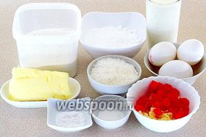 Для приготовления пирожных нужно взять сливочное масло, пшеничную муку высшего сорта, сахарную пудру, кефир, куриные яйца, цукаты, кокосовую стружку, пищевую соду и разрыхлитель. Все ингредиенты должны быть комнатной температуры.
