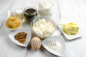 Чтобы приготовить кекс, нужно взять сливочное масло, яйца, сахар, творог, яблочное пюре, яблочный сироп, муку, разрыхлитель, мускатный орех, корицу. Для помазки взять масло и мёд, для посыпки — лепестки миндального ореха.