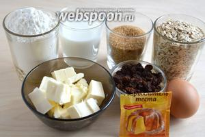 Подготовьте необходимые ингредиенты: муку, сахар, молоко, овсяные хлопья, сливочное масло комнатной температуры (лучше чуть подтаявшее), изюм, 1 яйцо (у меня крупное) и разрыхлитель.