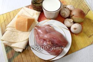 Для приготовления возьмите лаваш армянский тонкий, куриное филе, шампиньоны, масло сливочное, соль, перец цветной горошком, лук репчатый, сыр твёрдый, молоко, масло сливочное и муку пшеничную.