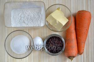 Чтобы приготовить морковное печенье по рецепту из учебника «Happy English», понадобится пшеничная мука, сливочное масло, яйца, сахар, соль, разрыхлитель, морковь и изюм. Если изюм очень сухой, перед началом готовки его нужно залить водой (вода должна покрывать его полностью).
