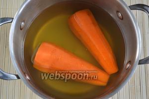 Морковку тщательно вымойте, а затем почистите. Положите овощи в кастрюлю и залейте водой так, чтобы морковь была покрыта полностью. Кастрюлю поставьте на огонь и быстро доведите до кипения, затем убавьте нагрев, накройте крышкой и варите около 20-30 минут. Готовность можно определить с помощью ножа или вилки: если морковь прокалывается лёгким усилием, можно снимать её с огня.
