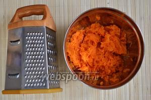 Натрите вареную морковку на мелкой тёрке и поставьте в прохладное место. Прежде чем попасть в тесто, она должна полностью остыть.