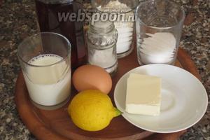 Для приготовления блинчиков на коньяке нам понадобится мука, коньяк, молоко, яйца, сахар, сливочное масло, лимонная цедра и щепотка соли.
