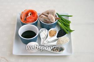 Приготовить все ингредиенты. Если нет филе лосося, можно использовать брюшки. Белый рис можно брать тоже другой. Приправа у меня интересная: сухие морские водоросли и меленькая рыбка с морской солью. Будем использовать только белок от яйца.