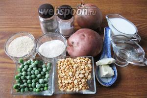 Для приготовления биточков из гороха потребуются следующие продукты: горошек зелёный замороженный, горох сухой лущеный, картофель, масло сливочное и подсолнечное, сухари панировочные, молоко, манная крупа, соль и перец чёрный молотый.