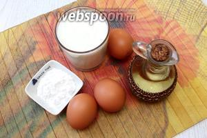 Для приготовления нам понадобятся кефир, яйца куриные, крахмал, сода, растительное масло, сахар и соль.