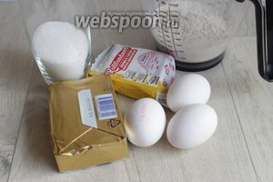 Итак нам будет нужно. Сахар, мука, масло, яйца, цедра лимона, разрыхлитель и цветной марципан.