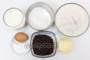 Для приготовления нам понадобятся: мука, соль, сахар, подсолнечное масло, кефир, яйца, разрыхлитель, шоколадные капли.