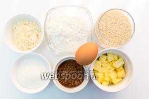 Для приготовления нам понадобятся: пука пшеничная, мука кукурузная, яйцо, размягчённое сливочное масло, сахар, кунжут, соль, какао.