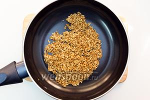 Обжарим кунжут на сухой сковороде до коричневого цвета.