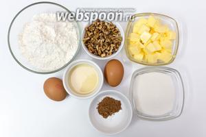Для приготовления нам понадобятся размягченное сливочное масло, сахар, мука, разрыхлитель, орехи грецкие, яйца, какао, сгущённое молоко, ванилин, коньяк.