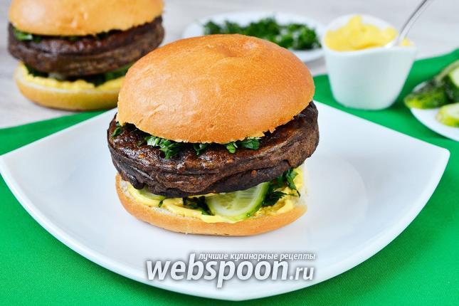 Фото Гамбургеры с печёночными котлетами
