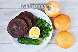 Для приготовления гамбургеров понадобится сырный соус,   «печёночные котлеты с кунжутными семечками» , петрушка, печёночные котлеты с кунжутными семечками, булочки бутербродные, лук и огурец.