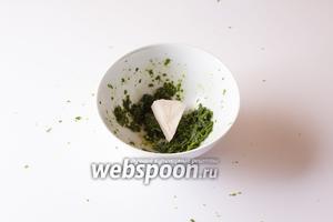 Вмешиваем в зелень плавленный сыр, за исключением одного кусочка около 15 гр весом.