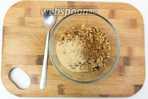 Орехи измельчим, чтобы были достаточно крупные кусочки, добавим корицу и сахар. Перемешаем.