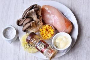 Для приготовления куриных медальонов нам понадобится кукуруза, майонез, перец красный молотый, ананас, вёшенки, куриное филе и соль.
