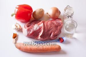 Ингредиенты, в общем-то, довольно обычные для любого гуляша: не менее 1 кг паприки, не менее 600 гр картошки, 2 луковицы, 150 гр моркови, 500 гр. говядины (не обязательно вырезка, для этого рецепта сортность мяса большой роли не играет, лишь бы без осколков костей), 1 литр воды и приправы: соль, томатная паста и немного сладкой паприки. Взрослые сами могут свои порции приправить, кто как любит.