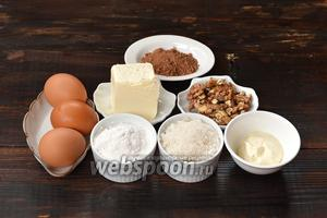 Для приготовления печенья нам понадобится сливочное масло, мука, сахар, яйца (желтки), грецкие орехи, сметана, какао.