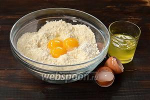 Отделить белки от желтков. Желтки добавить к мучной смеси.