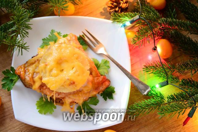 Фото Куриное бедро запечённое с ананасами под сырной корочкой