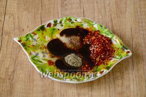 В небольшой тарелке соединяем соль, чёрный молотый перец, оливковое масло, сок апельсина, соевый соус, специи для мяса. Хорошо перемешиваем.