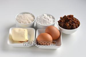 Для приготовления печенья нам понадобится мука, сливочное масло, соль, сахар, яйца, изюм.