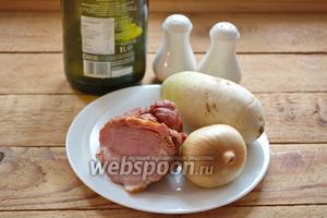 Для приготовления блюда нам нужна белая редька, бекон или грудинка копчённые, лук репчатый, оливковое масло, соль и перец.