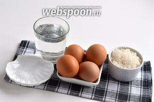 Для приготовления сладкого яичного соуса нам понадобится сахар, яйца, вода, лимонная кислота.